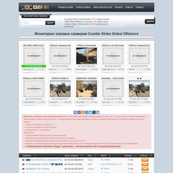 Веб сайт csgo-my.ru