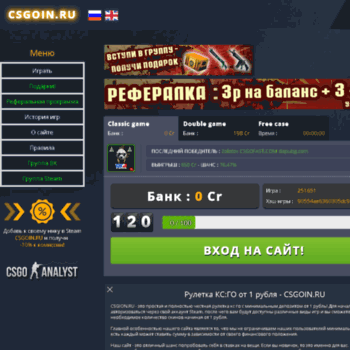 Csgoin7x.ru thumbnail
