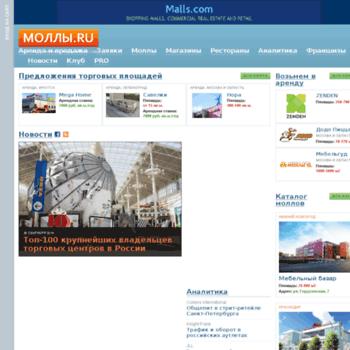 Cstate.ru thumbnail