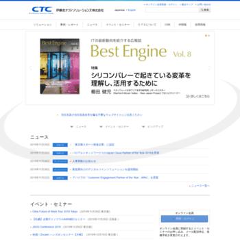 Ctc-g.co.jp thumbnail