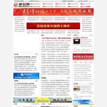 Cteo.com.cn thumbnail