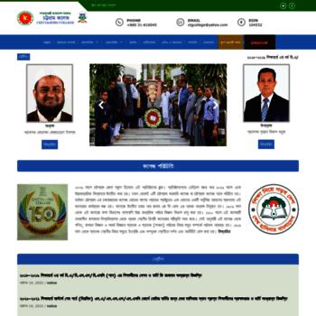 Ctgcollege.gov.bd thumbnail