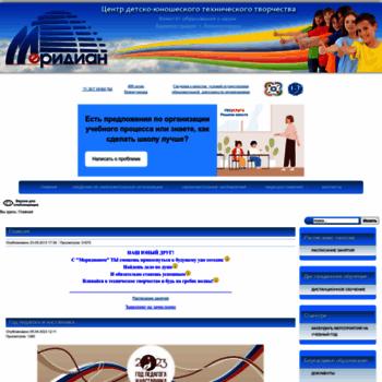 Ctt-meridian.ru thumbnail