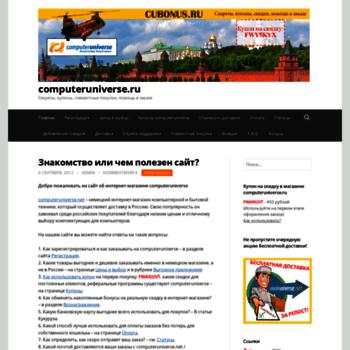 Cubonus.ru thumbnail