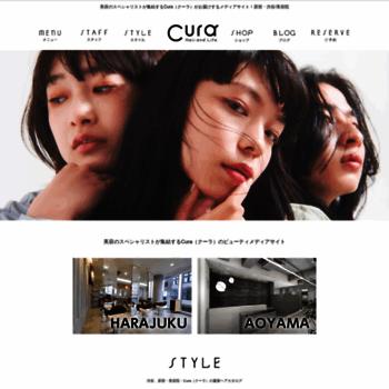 Cura-hp.jp thumbnail