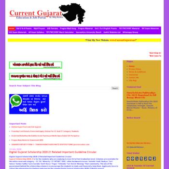 Currentgujarat.com thumbnail