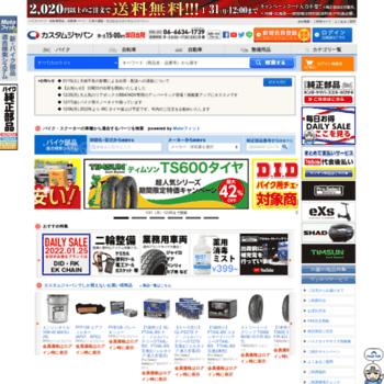 Customjapan.net thumbnail