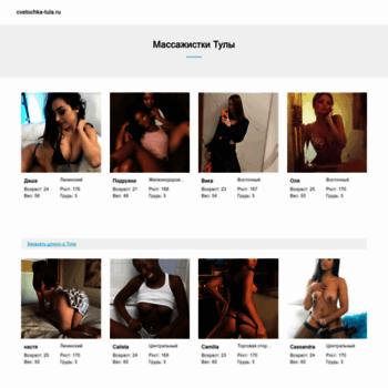 tsvetochka-magazin-tsvetov-tula-gde-kupit-tsvetok-aloe-v