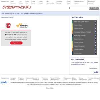 Cyberattack.ru thumbnail