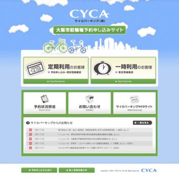 Cycaweb.jp thumbnail