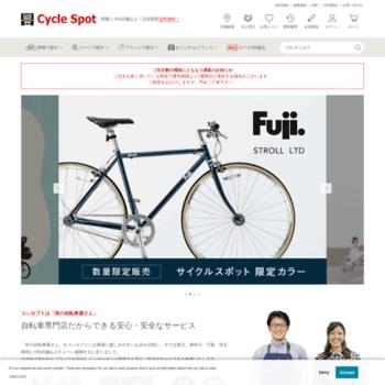 Cyclespot.jp thumbnail