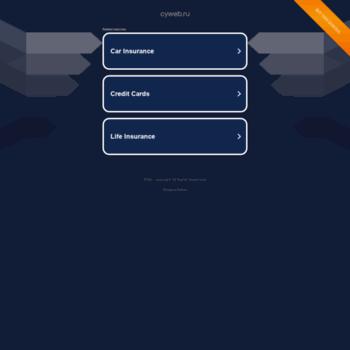 Веб сайт cyweb.ru