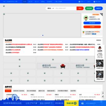 Czrc.com.cn thumbnail