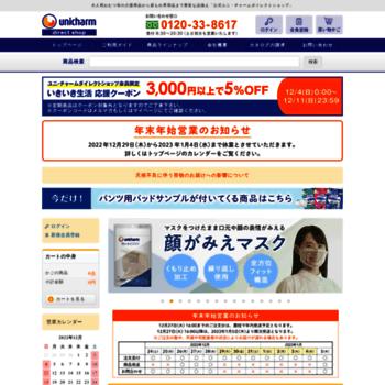 D-unicharm.jp thumbnail