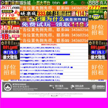 D1y.info thumbnail