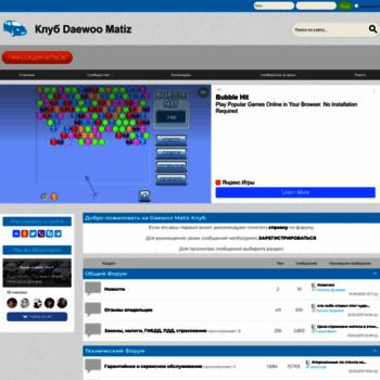 Daewoo-matiz-club.ru thumbnail