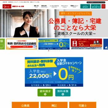 Daiei-ed.co.jp thumbnail
