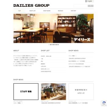 Dailies.co.jp thumbnail