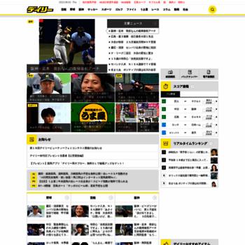 Daily.jp thumbnail