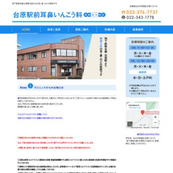 Dainohara.jp thumbnail