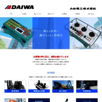 Daiwakiko.co.jp thumbnail