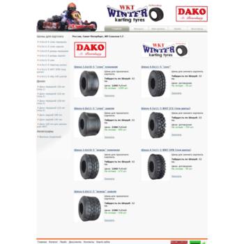 Dako-karting.ru thumbnail