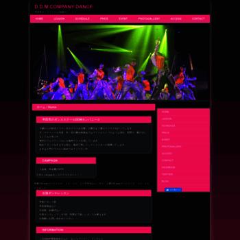 Dance-ddm.jp thumbnail