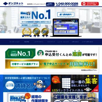 Dangonet.co.jp thumbnail