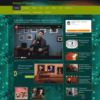Daniil-strahov.ru thumbnail