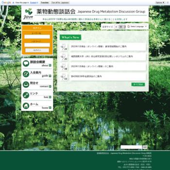 Danwakai.jp thumbnail