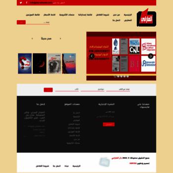 https://thumbnails.webinfcdn.net/thumbnails/350x350/d/dar-alfarabi.com.png