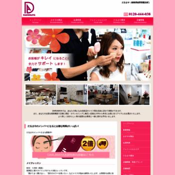 Daruma8.net thumbnail