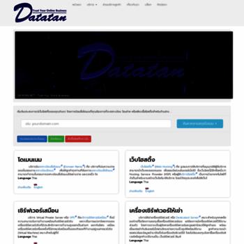 Datatan.net thumbnail