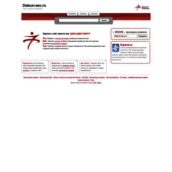 Datsun-asc.ru thumbnail