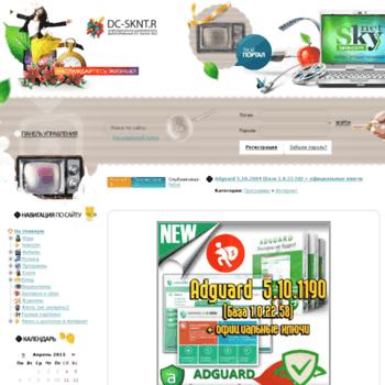 Dc-sknt.ru thumbnail