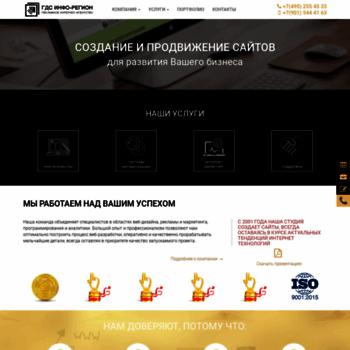 Веб сайт ddi.ru
