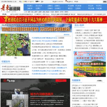 Ddnews.com.cn thumbnail