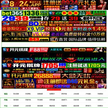 facebook login deutschland