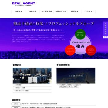 Dealagent.co.jp thumbnail