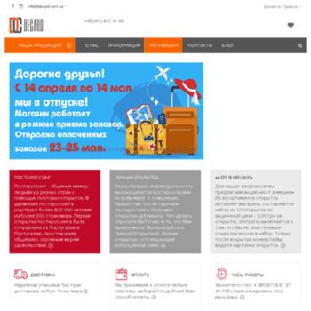 Decard.com.ua thumbnail