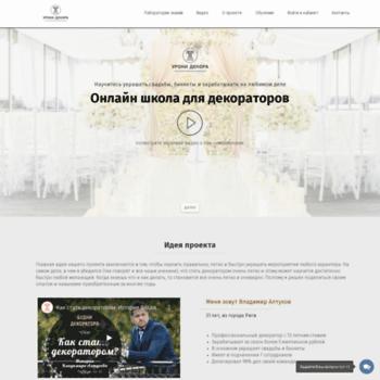 Decorlessons.ru thumbnail