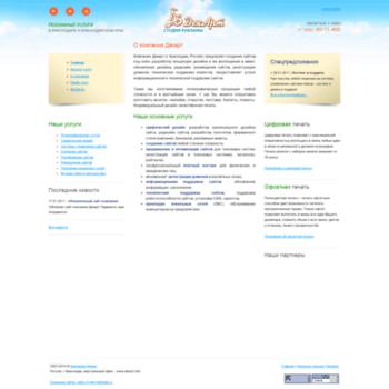Веб сайт dekart.info