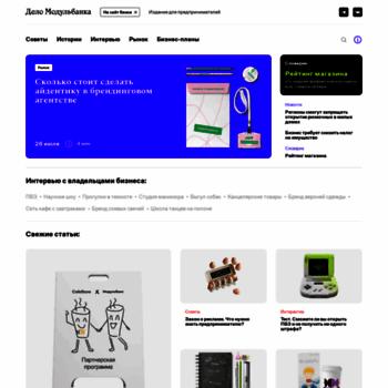 Веб сайт delo.modulbank.ru