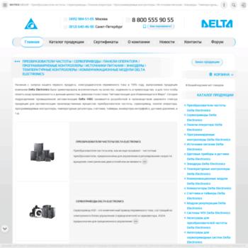 Deltronic.ru thumbnail