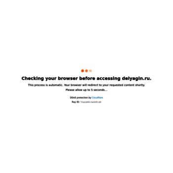 Веб сайт delyagin.ru