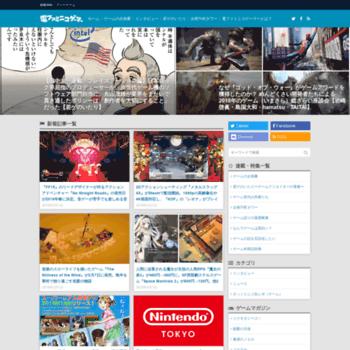Denfaminicogamer.jp thumbnail