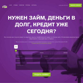 подать заявку на рефинансирование кредита в уралсиб банк онлайн заявка