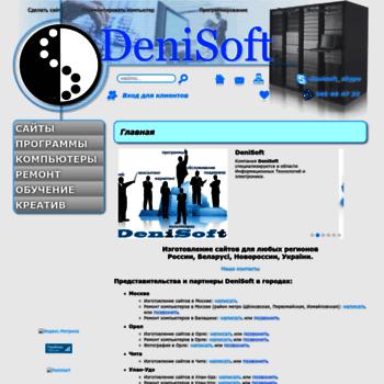 Веб сайт denisoft.ru