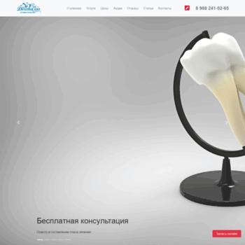 Dentaly-stom.ru thumbnail
