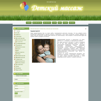 Desfleur.ru thumbnail